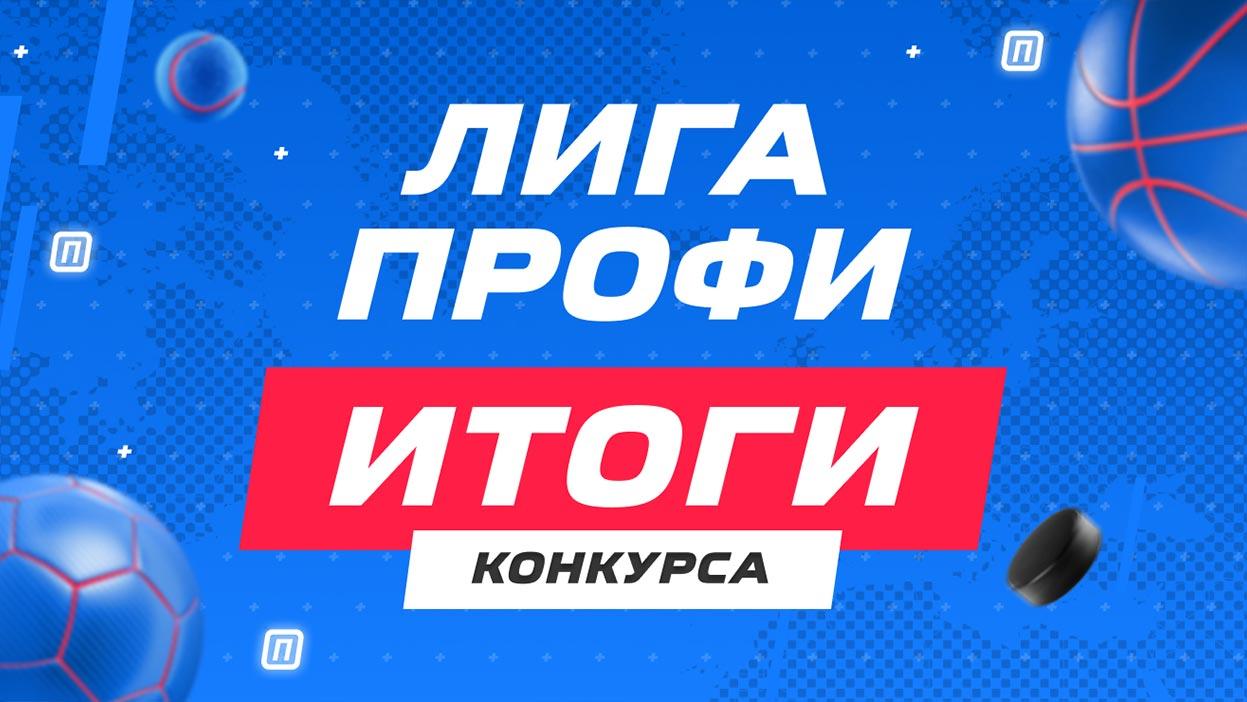 Игорь Широков — лучший профи второй половины июля