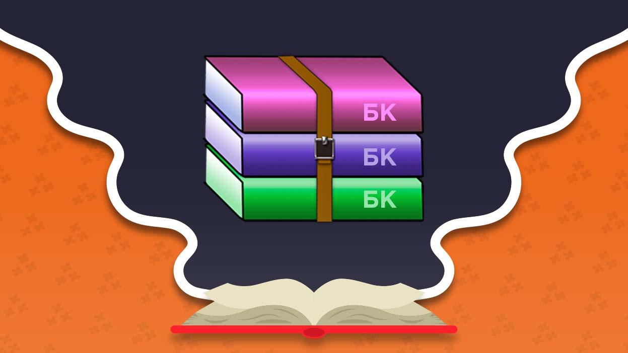 Архивы линий букмекерских контор