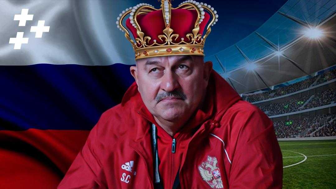 Черчесов, сними корону! Эта сборная России обыгрывает только слабых