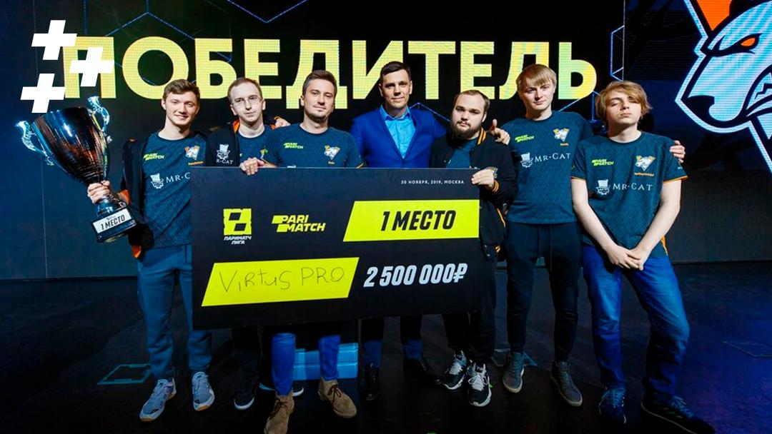 Призовой фонд второго сезона Parimatch League составит $100 000
