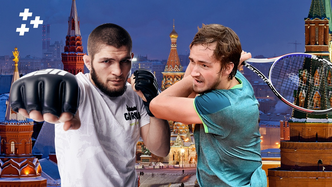 Непобедимый Хабиб и великолепный Медведев. На кого надеяться России в новом году?