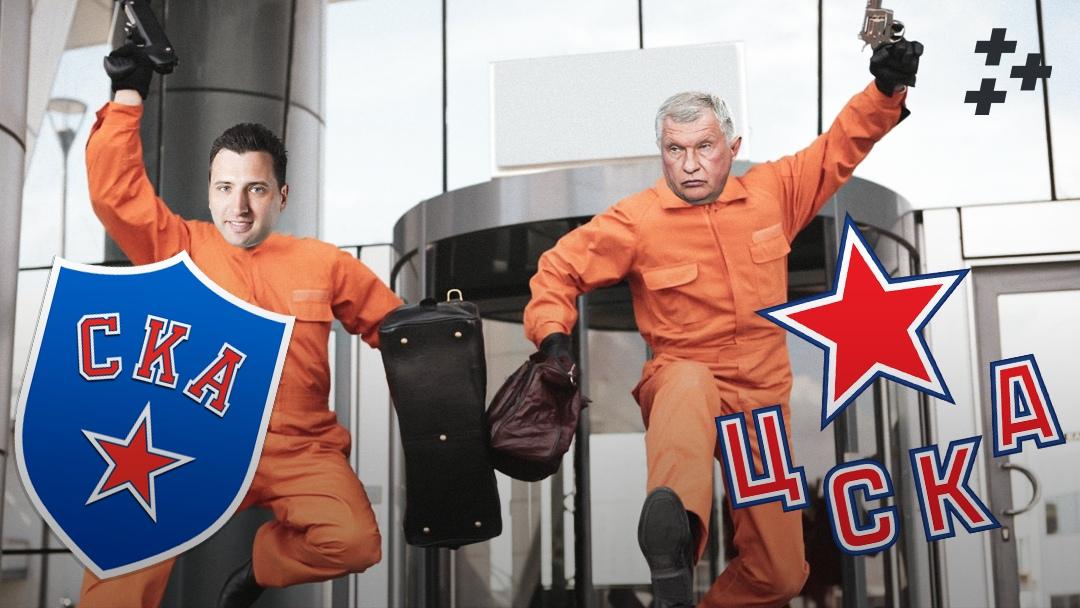 СКА и ЦСКА проиграли в битве за увеличение потолка зарплат. Теперь они будут воровать юниоров