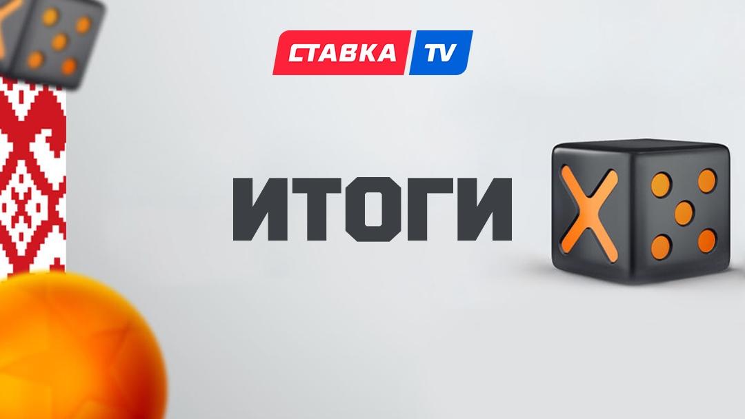 20 000 рублей на белорусском футболе! Итоги конкурса Х5 от Winline