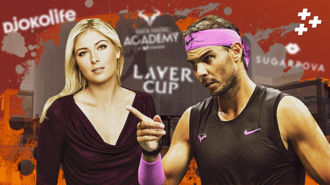 Рестораны люкс-класса, конфеты и собственный турнир. Как устроен бизнес у теннисной элиты?