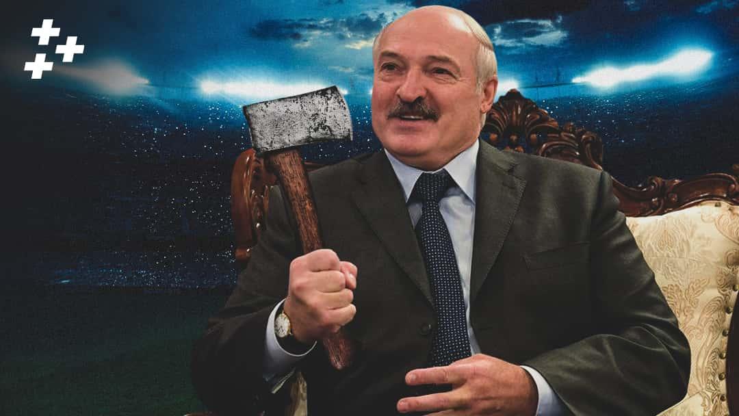 В Беларуси расследуют договорные матчи. Их главным организатором считается человек из России
