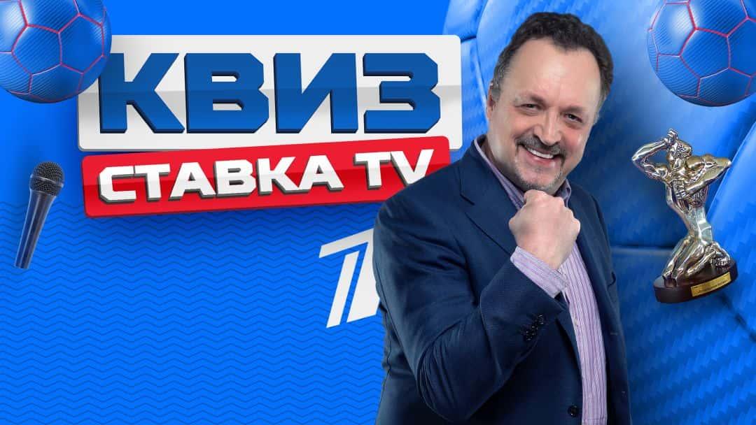 Квиз от СТАВКА TV #1. Как хорошо ты знаешь Виктора Гусева?