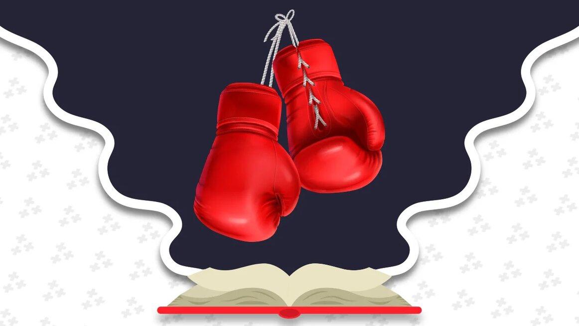 Ставки на бокс: виды, особенности, советы