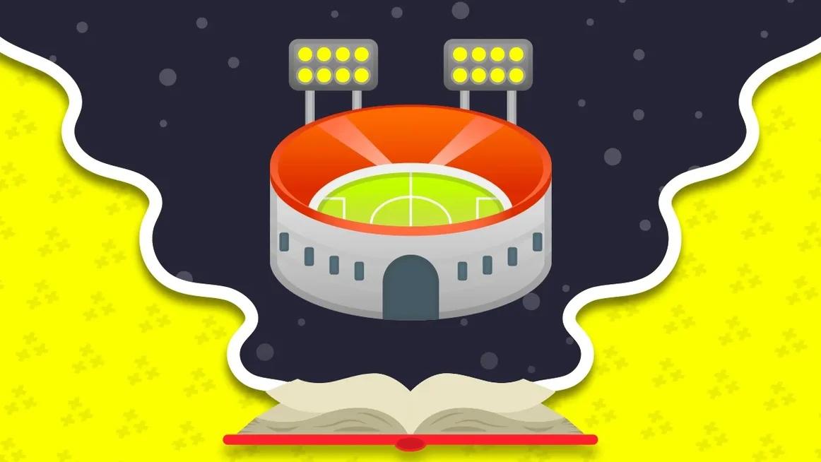 Особенности ставок на низшие лиги в футболе