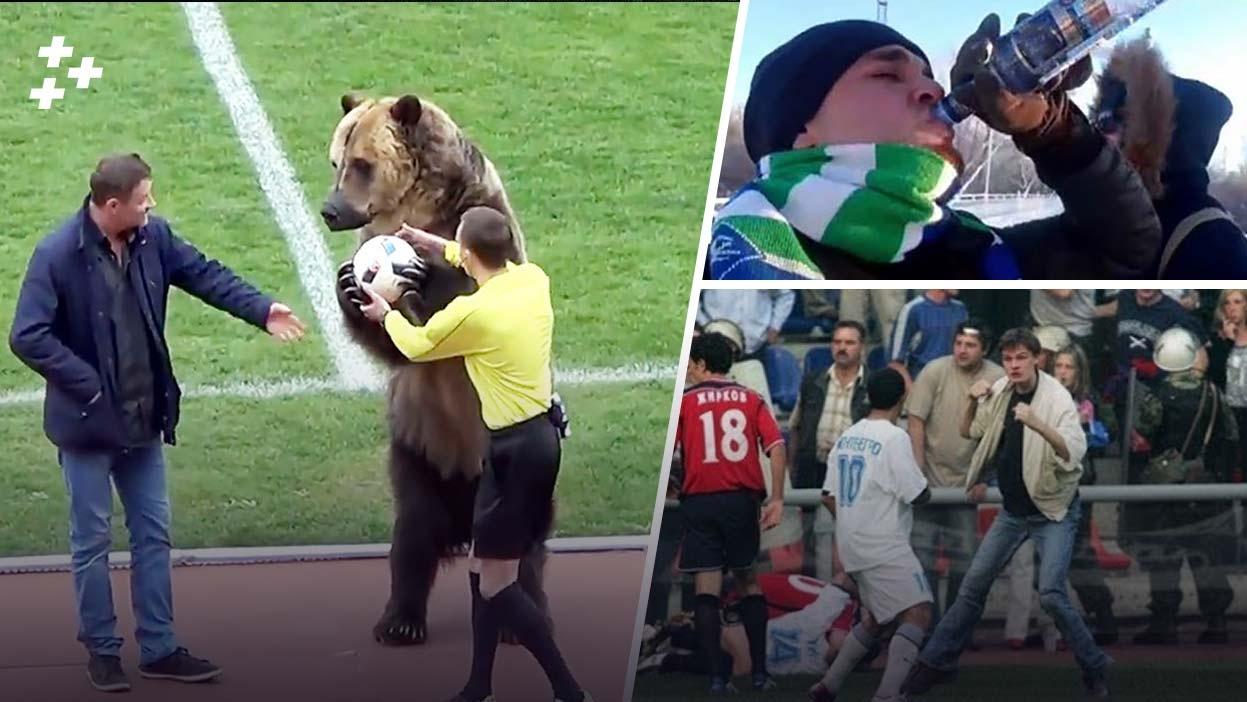 Водка на трибунах, медведь перед игрой и избитые судьи. Семь вещей, которые возможны только в чемпионате России