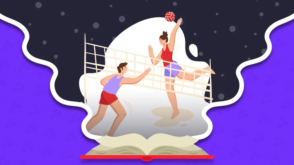 Стратегия Мажарова на волейбол