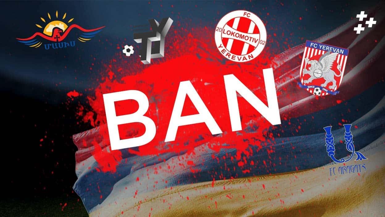 45 пожизненных банов и 5 отстраненных клубов. Первую Лигу Армении закрыли из-за договорняков