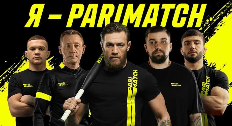 Петр Ян, Андрей Тихонов и Баста стали героями рекламной кампании Parimatch