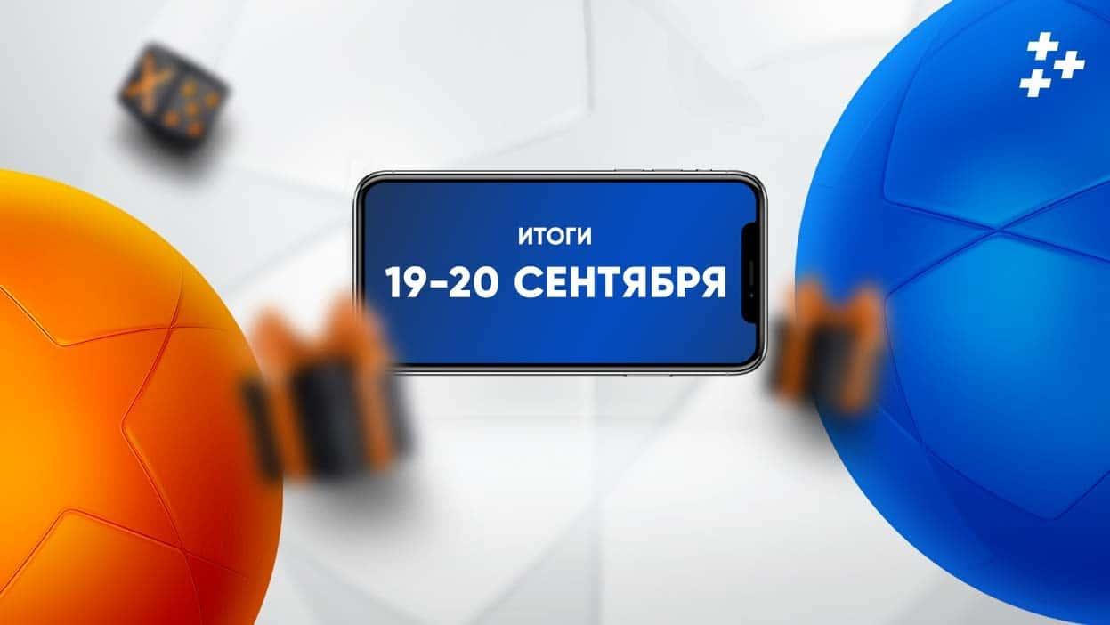 "100% заходов у чемпиона! Итоги конкурса ""Х5 Мобайл"" на 25 000 рублей"