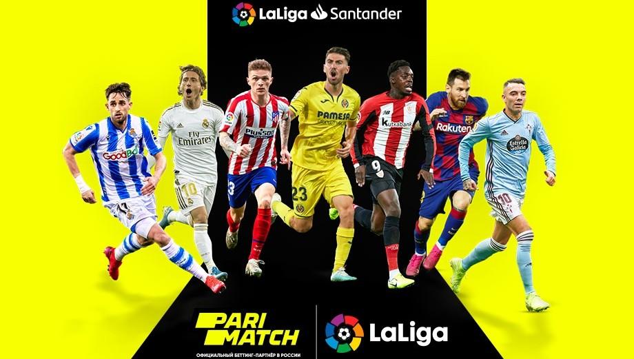 Parimatch — официальный беттинг-партнер Ла Лиги