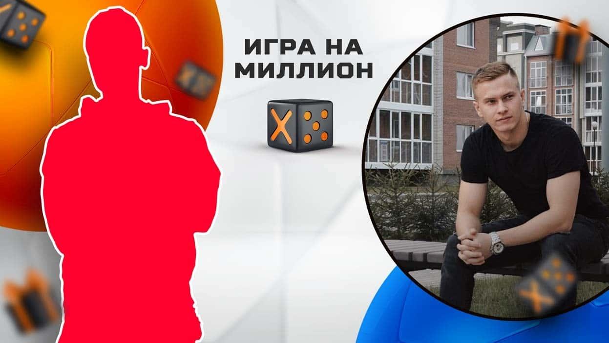 Эксперт Анатолий Шарков vs чемпион СТАВКА TV. 5 000 рублей за победу в батле по правилам Х5