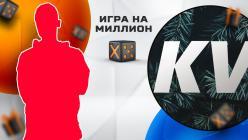 Эксперт Александр Каримов vs чемпион СТАВКА TV. Х5-батл за 5000 рублей
