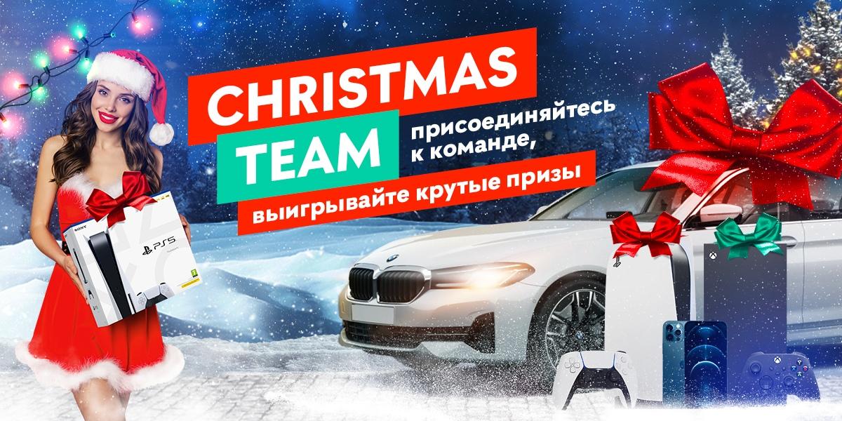 PIN-UP.RU запускает большую новогоднюю акцию