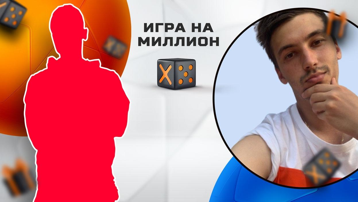 Эксперт Денис КашинБет vs чемпион СТАВКА TV. 5000 рублей за победу в батле Х5