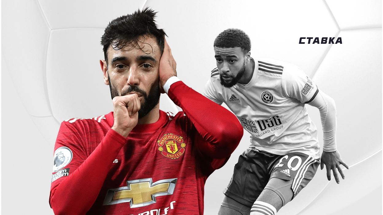 """Фолы """"Арсенала"""", ЖК """"МЮ"""". Как ставить на футбол, отталкиваясь от силы соперника?"""