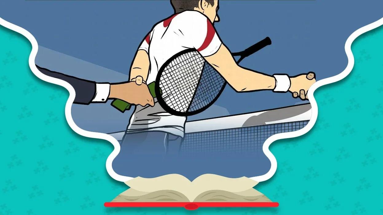 Договорные матчи в ставках на спорт