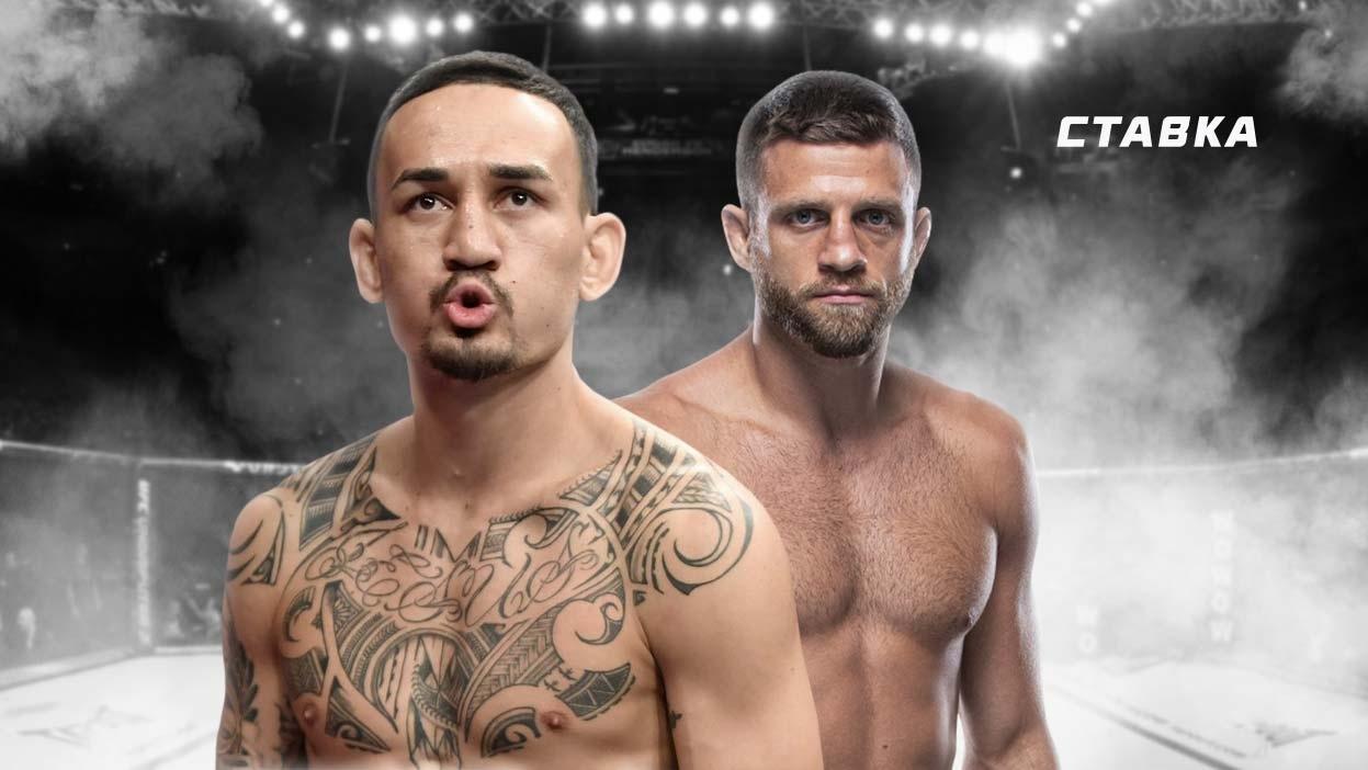 Холлоуэй —  Каттар, Кондит —  Браун. Прогнозы и ставки на UFC