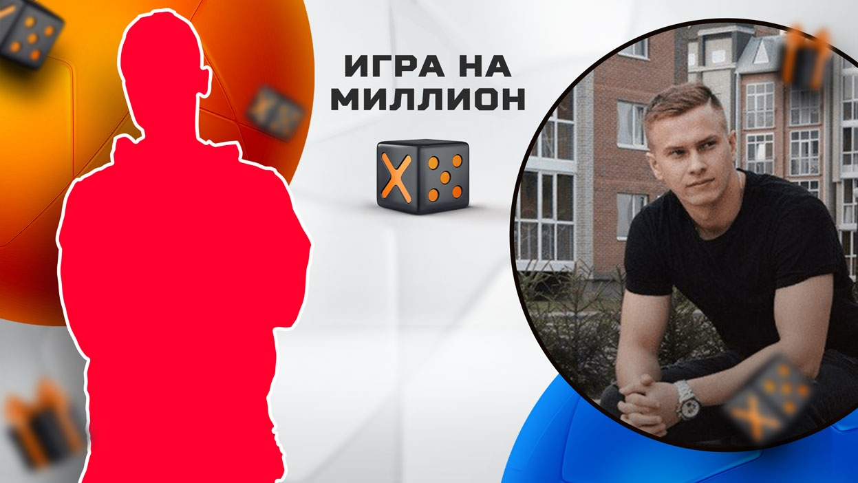Эксперт Анатолий Шарков против чемпиона СТАВКА TV. Х5-батл за 5000 рублей
