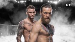 Конор Макгрегор —  Дастин Порье. Прогнозы и ставки на UFC 257