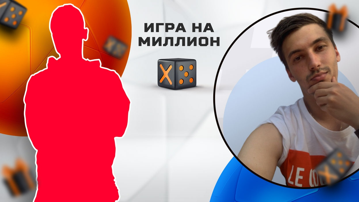 Батл Х5 за 5000 рублей. Эксперт Денис КашинБет vs каппер-чемпион