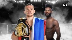Ян — Стерлинг, Блахович — Адесанья. Прогнозы и ставки на UFC 259