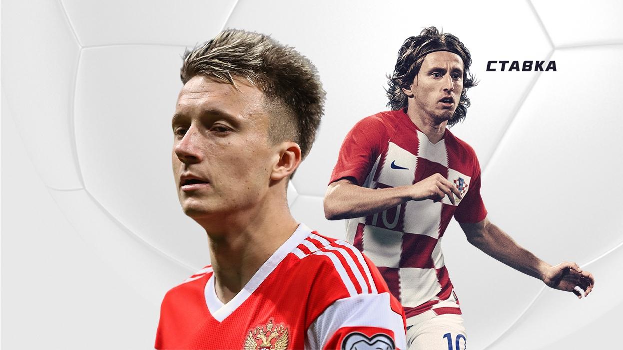 Офсайды сборной России и угловые Франции с Украиной. Как ставить на отбор к ЧМ-2022?
