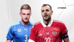 Угловые и ТБ ударов. Прогнозы на матч Словакия — Россия в отборе ЧМ-2022