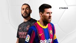 """Прогнозы на матч """"Реал"""" — """"Барселона"""". Угловые, фолы, пенальти и другие валуйные ставки"""