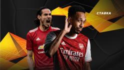 """Прогнозы и ставки на """"Рома"""" — """"МЮ"""", """"Арсенал"""" — """"Вильярреал"""". Кто выйдет в финал Лиги Европы?"""