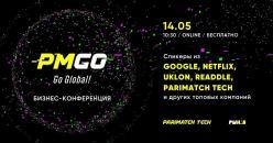 """Parimatch Tech 14 мая проведет онлайн бизнес-конференцию с участием футболистов """"Ювентуса"""""""