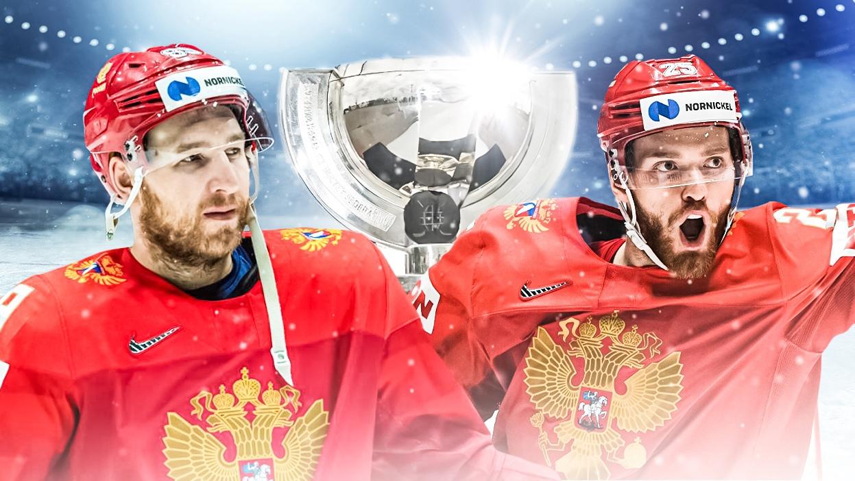 Расписание чемпионата мира по хоккею 2021. Сборная России идет за золотом