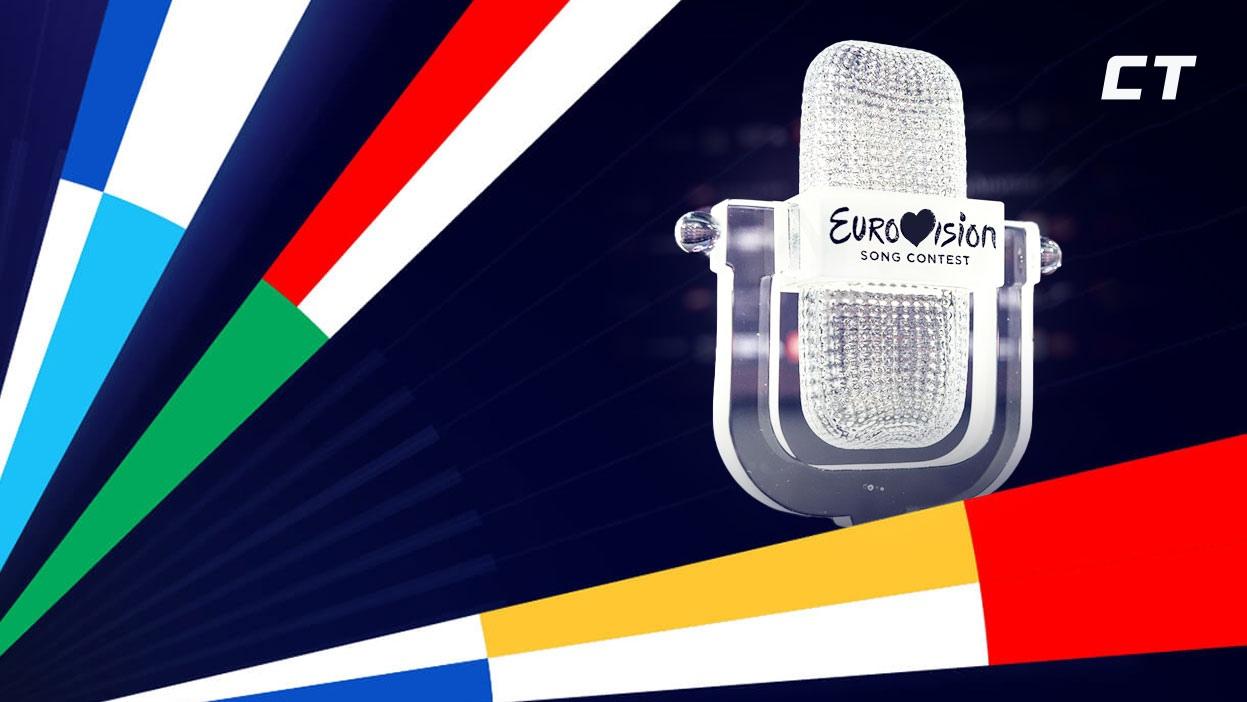 Кто выиграет Евровидение 2021? Прогноз СТАВКИ