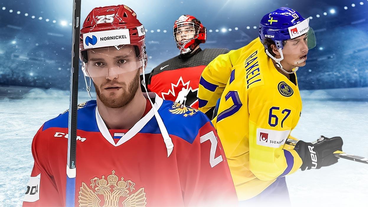 Кто победит на чемпионате мира по хоккею? Ставки и коэффициенты на турнир