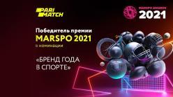 Parimatch — бренд года в спорте по результатам международной премии спортивного маркетинга Marspo Awards 2021