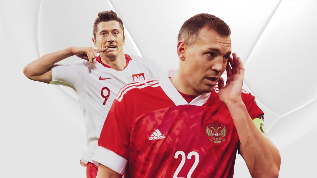 Польша — Россия. Прогнозы и ставки на товарищеский матч