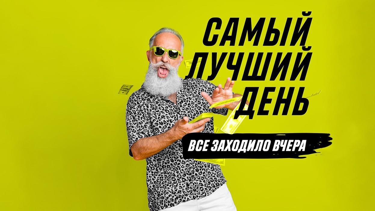 Parimatch по итогам 17 июня заявил о самых крупных выигрышах клиентов за всю историю работы компании в России