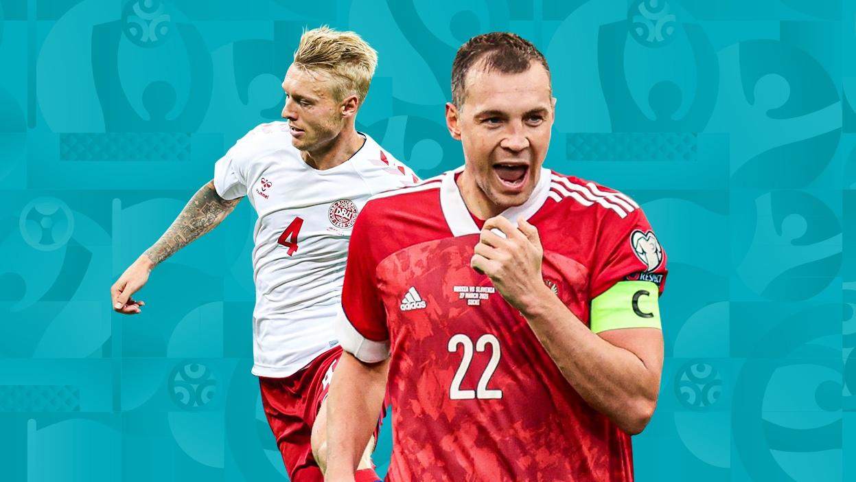Россия — Дания. Прогноз, ставка, коэффициенты на Евро 2020