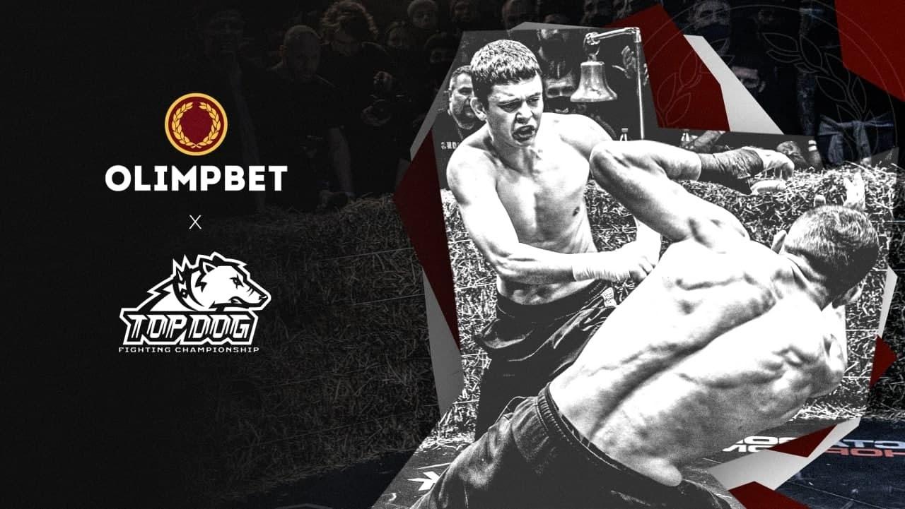 Olimpbet – новый спонсор лиги кулачных боев Top Dog