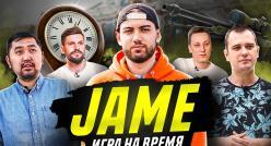 Parimatch выпустил фильм про капитана Virtus.pro Джами Jame Али