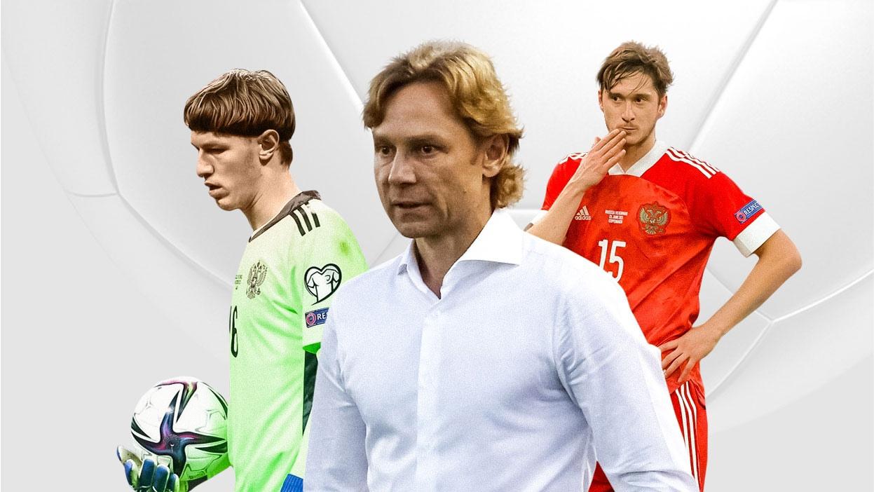 Словения — Россия. Прогнозы и ставки на матч отбора ЧМ 2022