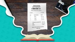 Налог на выигрыш в букмекерских конторах: особенности и надо ли платить?