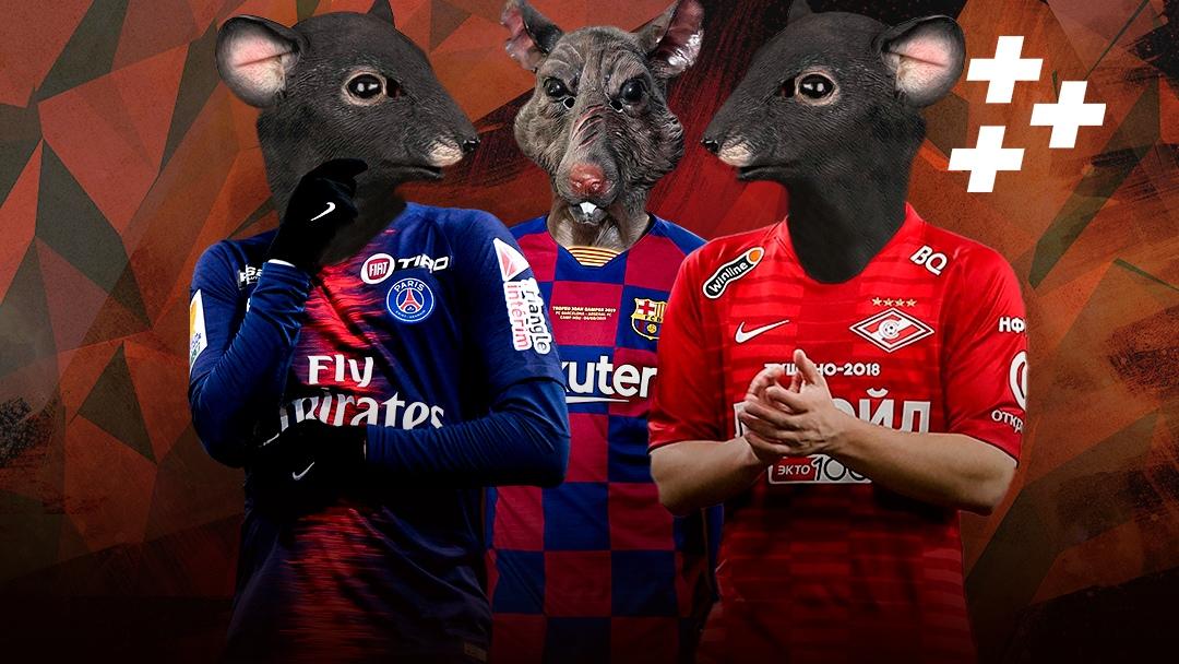 Глушаков, Суарес и еще три самых мерзких футболиста в мире