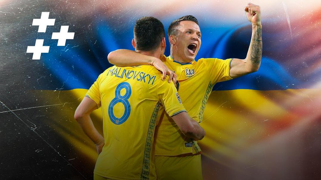 Андрей Шевченко почти вывел сборную Украины на Евро-2020. Но важнее то, что он сделал команду современной