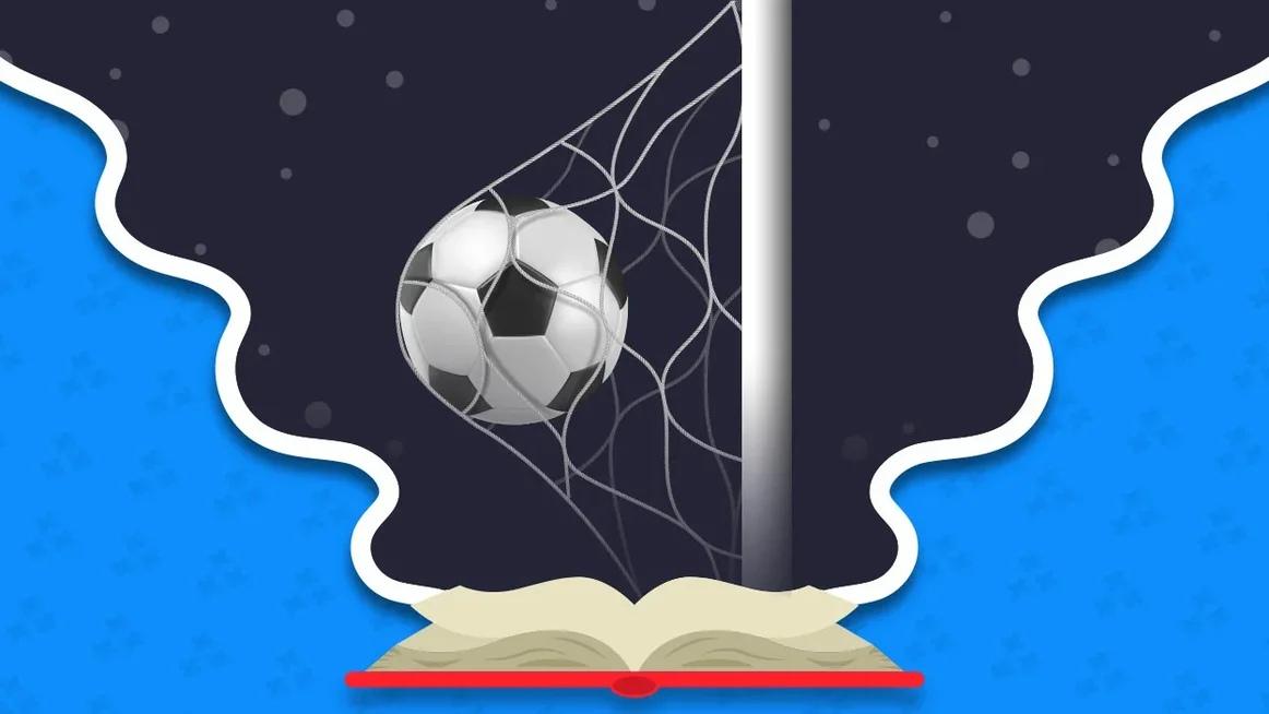 Ставки на голы в футболе – это не только тотал