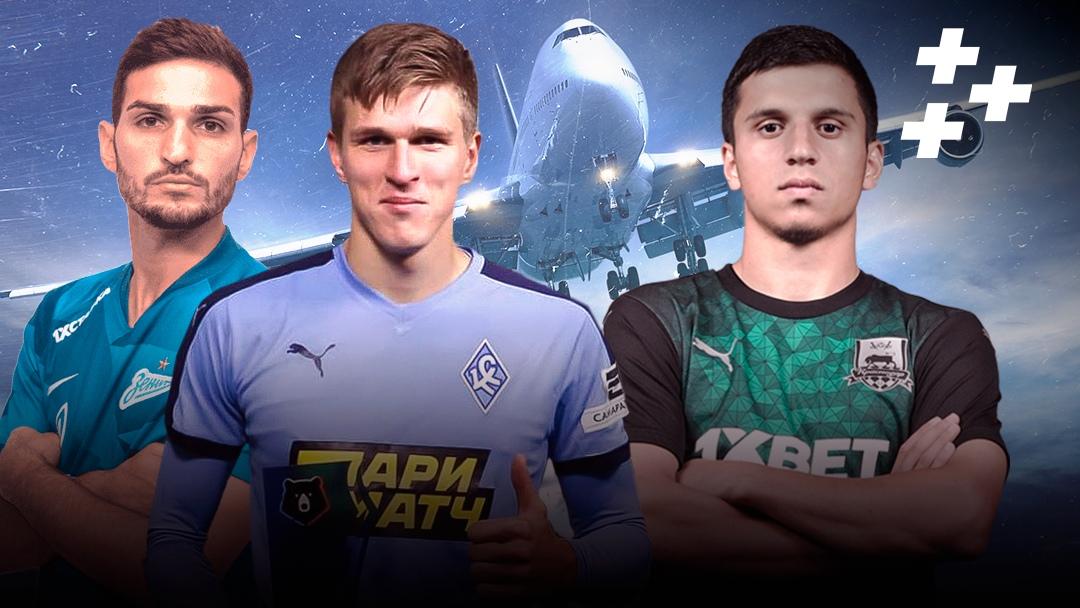 Пора валить! Пять русских игроков, которым нужно скорее переезжать в Европу