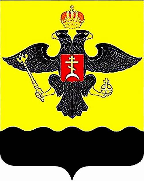 Флаг новороссийска картинки